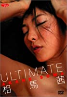 ULTIMATE [DVD]