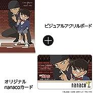 名探偵コナン オリジナルカード+ビジュアルアクリルボード300P