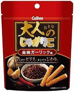 カルビー 大人のじゃがりこ 麻辣ガーリック味 38g ×12袋