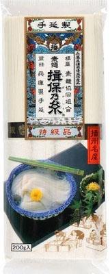 揖保乃糸 手延素麺 特級品(黒帯)(200g)[k-s]