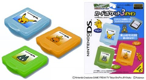 ニンテンドーDS専用 カードポケット3ポケモン