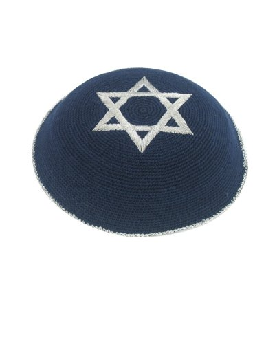 Knitted kippah Navy Blue cotton and White Star of David, Kippot with Stars of David, Jewish Hats Yarmulkes, Kippot, CUPPLES by Rimmon