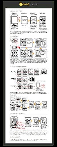 ショットナビ(ShotNavi)ショットナビネオ2(ブラック)GPSゴルフナビ距離計測器SN-NEO2-Bブラック
