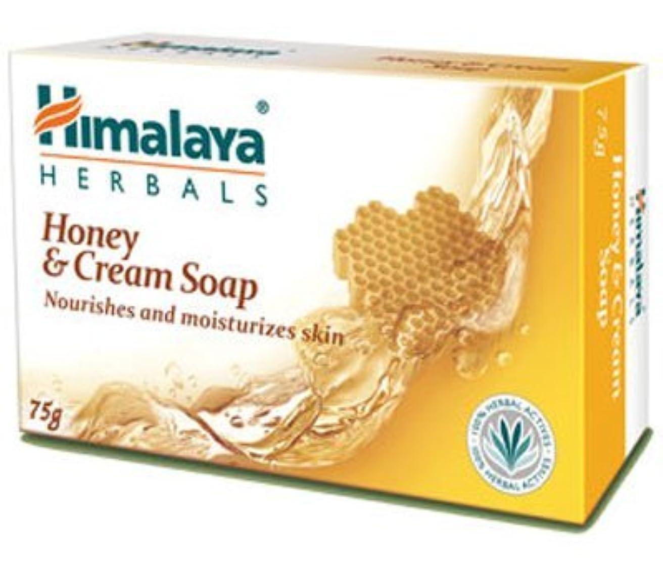 軽く年迫害するHimalaya Honey & Cream Soap - 125gm