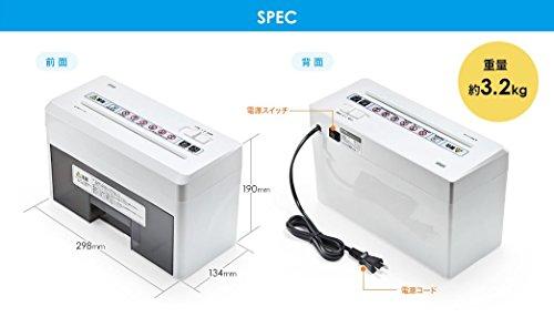 サンワダイレクト小型シュレッダー家庭用電動マイクロクロスカットはがき細断可能静音A42枚細断連続使用8分400-PSD025