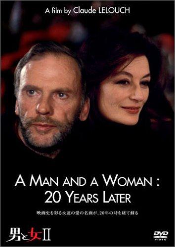 【第35位】『男と女 II』
