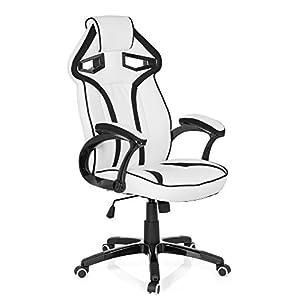 hjh OFFICE 722230 silla gaming GUARDIAN piel sintética blanco/negro silla de escritorio