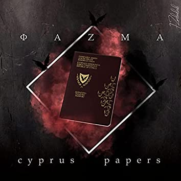 Cyprus Papers