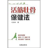 Yan surname parental precepts (Chinese edidion) Pinyin: yan shi jia xun