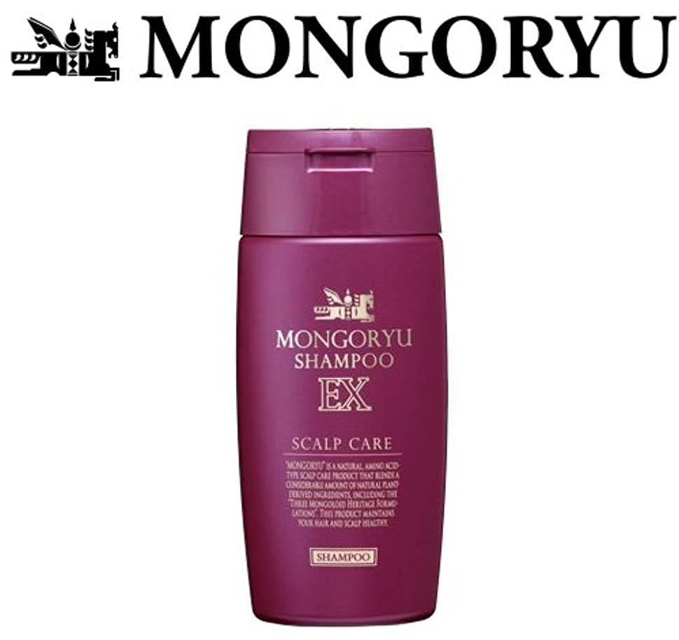 合成全能渦モンゴ流 スカルプシャンプーEX 200ml / 【2018年 リニューアル最新版】 フレッシュライムの香り MONGORYU