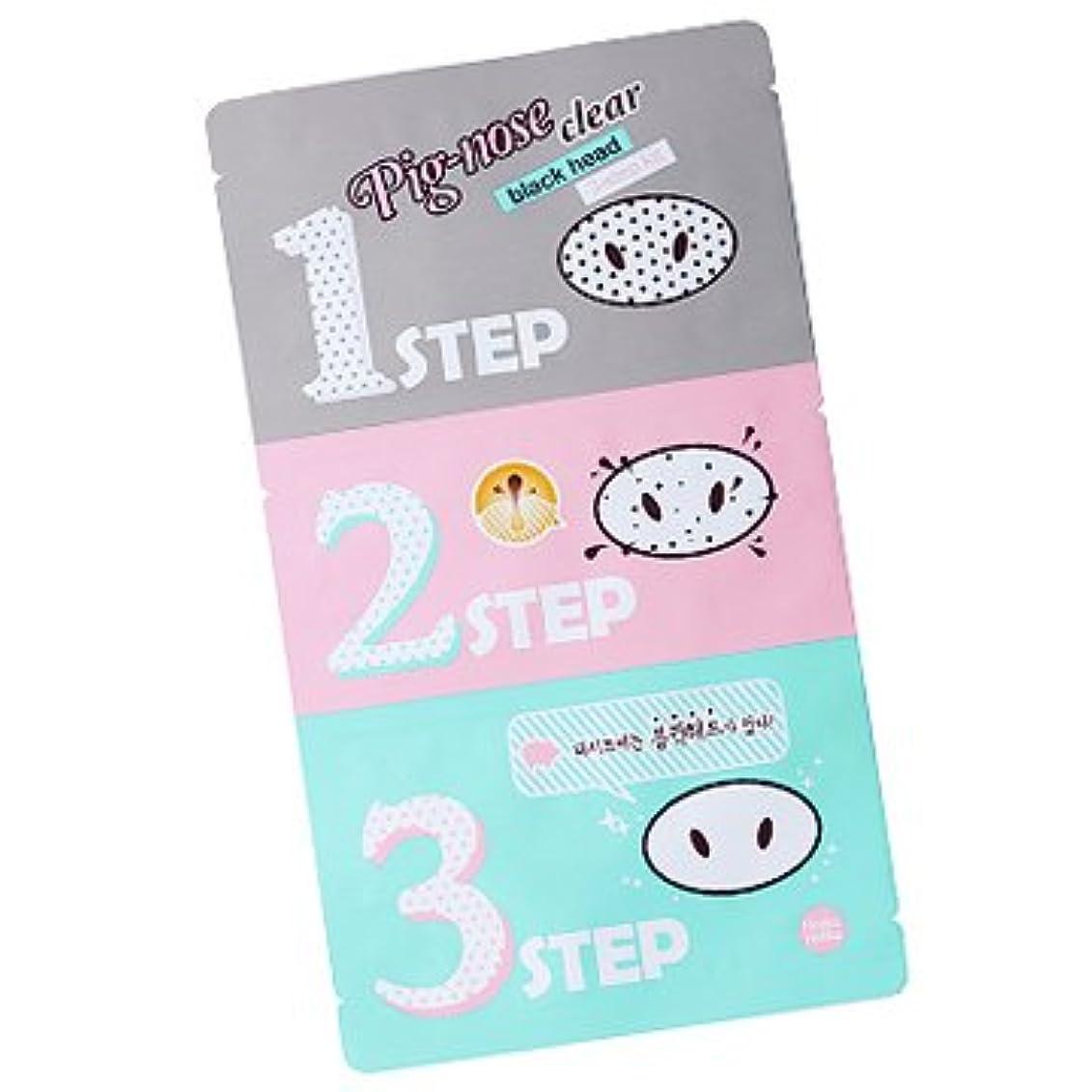 純度自信がある合併症Holika Holika Pig Nose Clear Black Head 3-Step Kit 10EA (Nose Pack) ホリカホリカ ピグノーズクリアブラックヘッド3-Stepキット(鼻パック) 10pcs [並行輸入品]