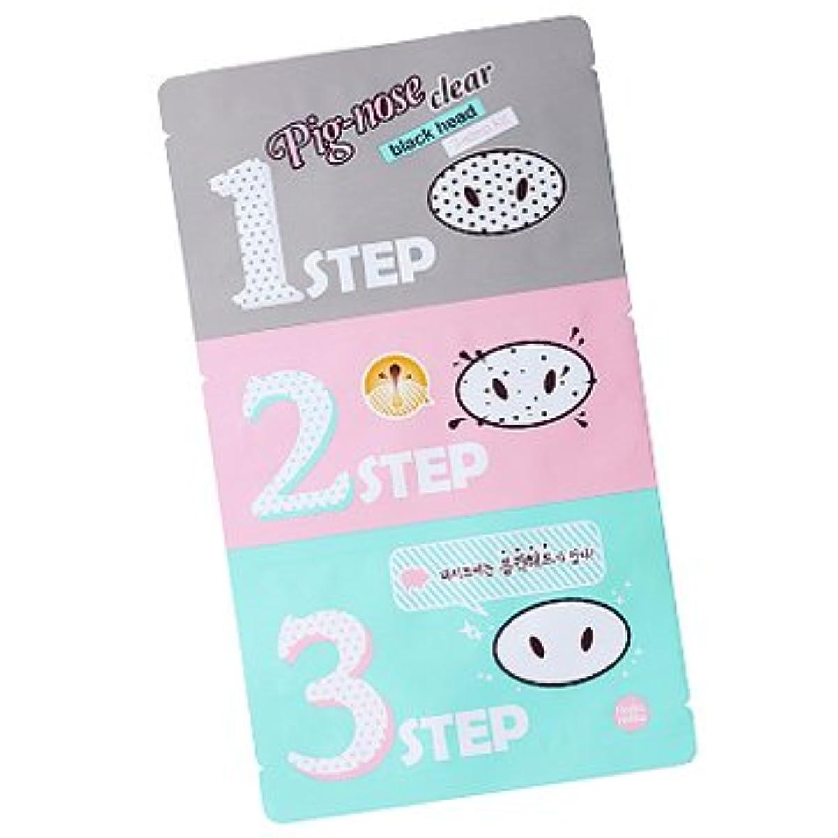 スクラブ色合い土曜日Holika Holika Pig Nose Clear Black Head 3-Step Kit 5EA (Nose Pack) ホリカホリカ ピグノーズクリアブラックヘッド3-Stepキット(鼻パック) 5pcs [並行輸入品]