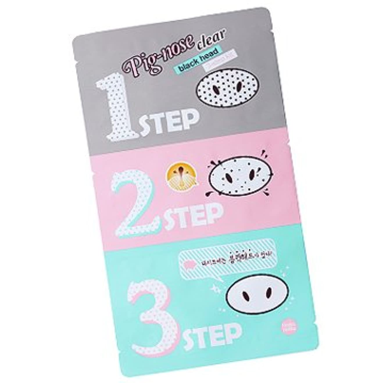 財布共産主義者入射Holika Holika Pig Nose Clear Black Head 3-Step Kit 3EA (Nose Pack) ホリカホリカ ピグノーズクリアブラックヘッド3-Stepキット(鼻パック) 3pcs [並行輸入品]