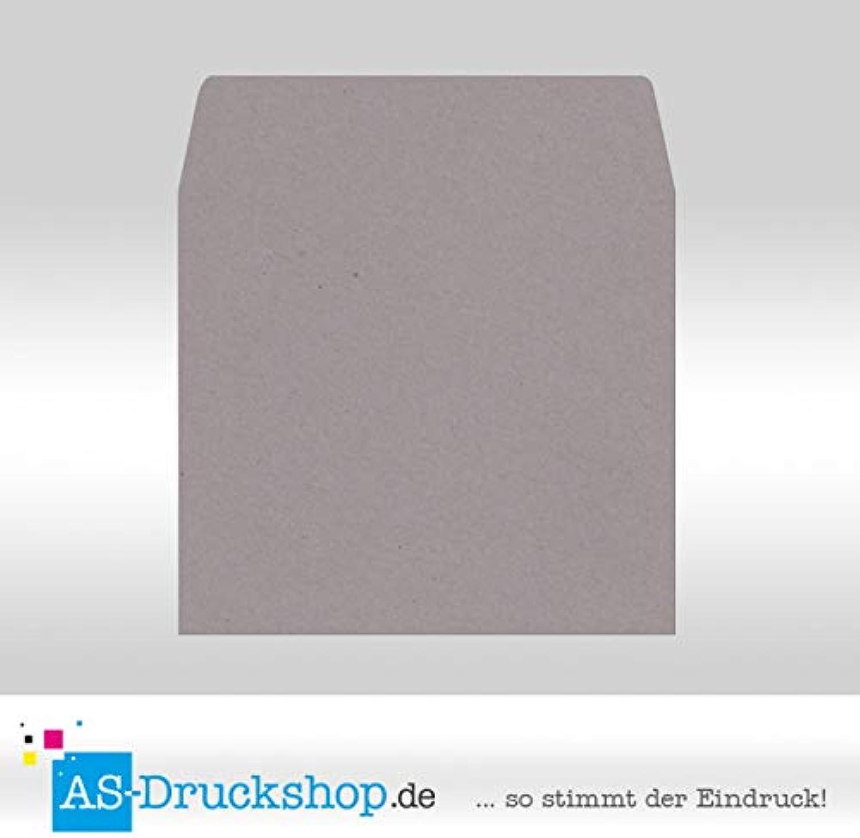 Briefumschlag KuGrün - Beech - Naturfarbe Quadrat - 160 x 160 mm   100 Stück B0794XFJSY | Sonderkauf