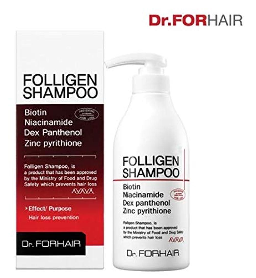 対称防水メールを書くDr. Forhair フォリゲンシャンプー (Folligen Shampoo) 500ml, 脱毛防止及び毛髪を太くする機能性シャンプー [海外直送品]