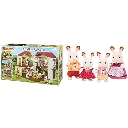 Sylvanian Family Home Large House with Red Roof, Her 48 & Sylvanian Family, Doll, Chocolla Rabbit Family FS-16