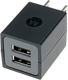OEM Motorola SPN5689A Dual Port Universal Wall Charger for Motorola Droid RAZR MAXX XT916, XT913, XT912, Pax XT603, Atrix 2, Photon 4G, Triumph WX435, i1x, i412, XPRT
