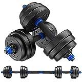 【3 in1 連結可能】ダンベル 20KGセット ポリエチレン製 筋力トレーニング シェイプアップ 静音 ジョイントシャフトで (10KGx2個-青B1)