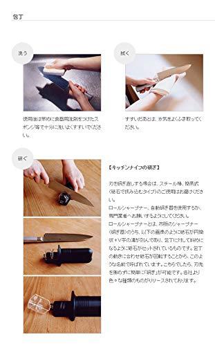 柳宗理日本製キッチンナイフ刃渡り18cm包丁ステンレス