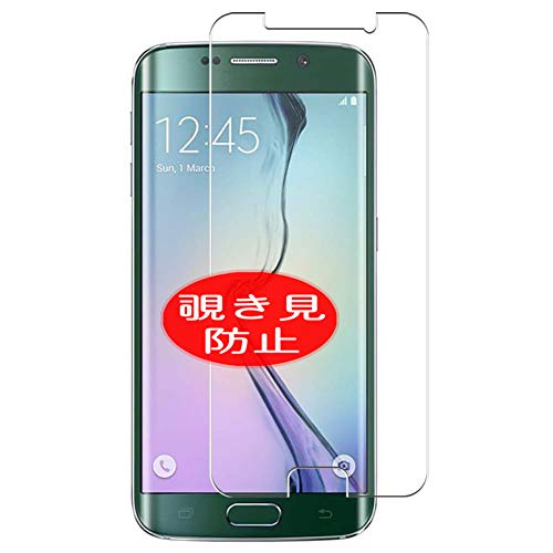 VacFun Anti Espia Protector de Pantalla Compatible con Samsung Galaxy S6 Edge Plus Edge+, Screen Protector Sin Burbujas Película Protectora (Not Cristal Templado) Filtro de Privacidad New Version