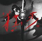 宮本、独歩。(初回限定2019ライブベスト盤)(DVD付)