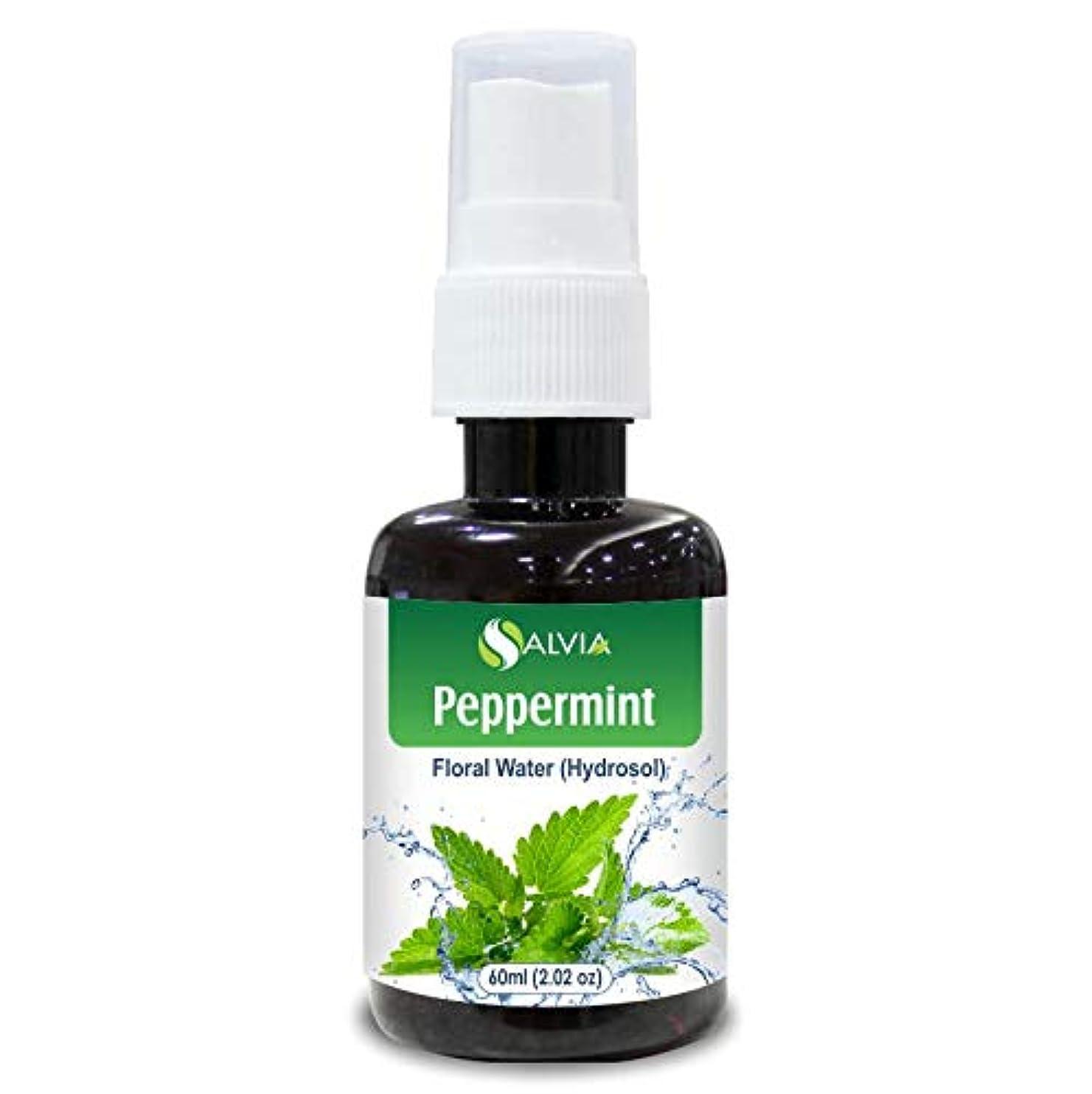 ラインナップエスカレート適用するPeppermint Floral Water 60ml (Hydrosol) 100% Pure And Natural