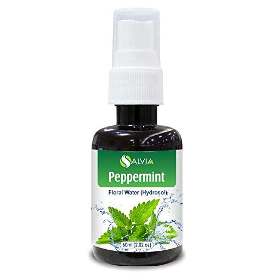 ハシー注入する結婚式Peppermint Floral Water 60ml (Hydrosol) 100% Pure And Natural