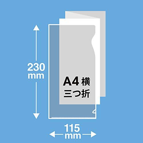 プラス『ぴったりすっきりホルダー長形3号(FL-220HO)』
