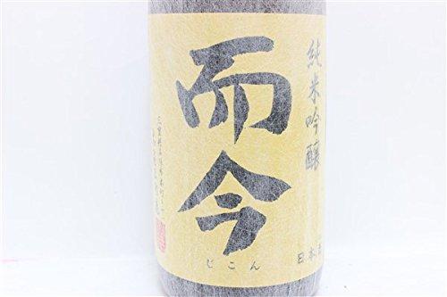 而今 (じこん) 純米吟醸 八反錦火入 1800ml
