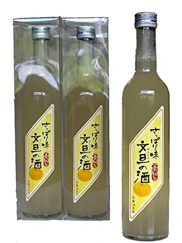 BU-SAKE03 文旦リキュール「文旦の酒」 3本入り