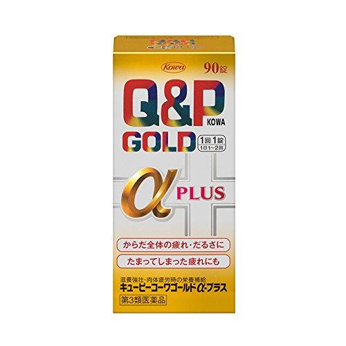 【第3類医薬品】キューピーコーワゴールドα-プラス 90錠