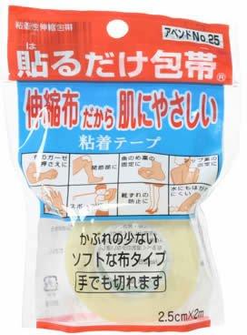 日廣薬品『アベンドNo.25 貼るだけ包帯』