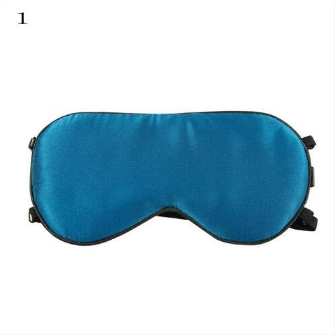 まっすぐにするクローンファンシーNOTE 高級100%シルクポータブル旅行睡眠アイマスク休息補助ソフトカバーアイパッチアイシェード睡眠マスクケースMR096