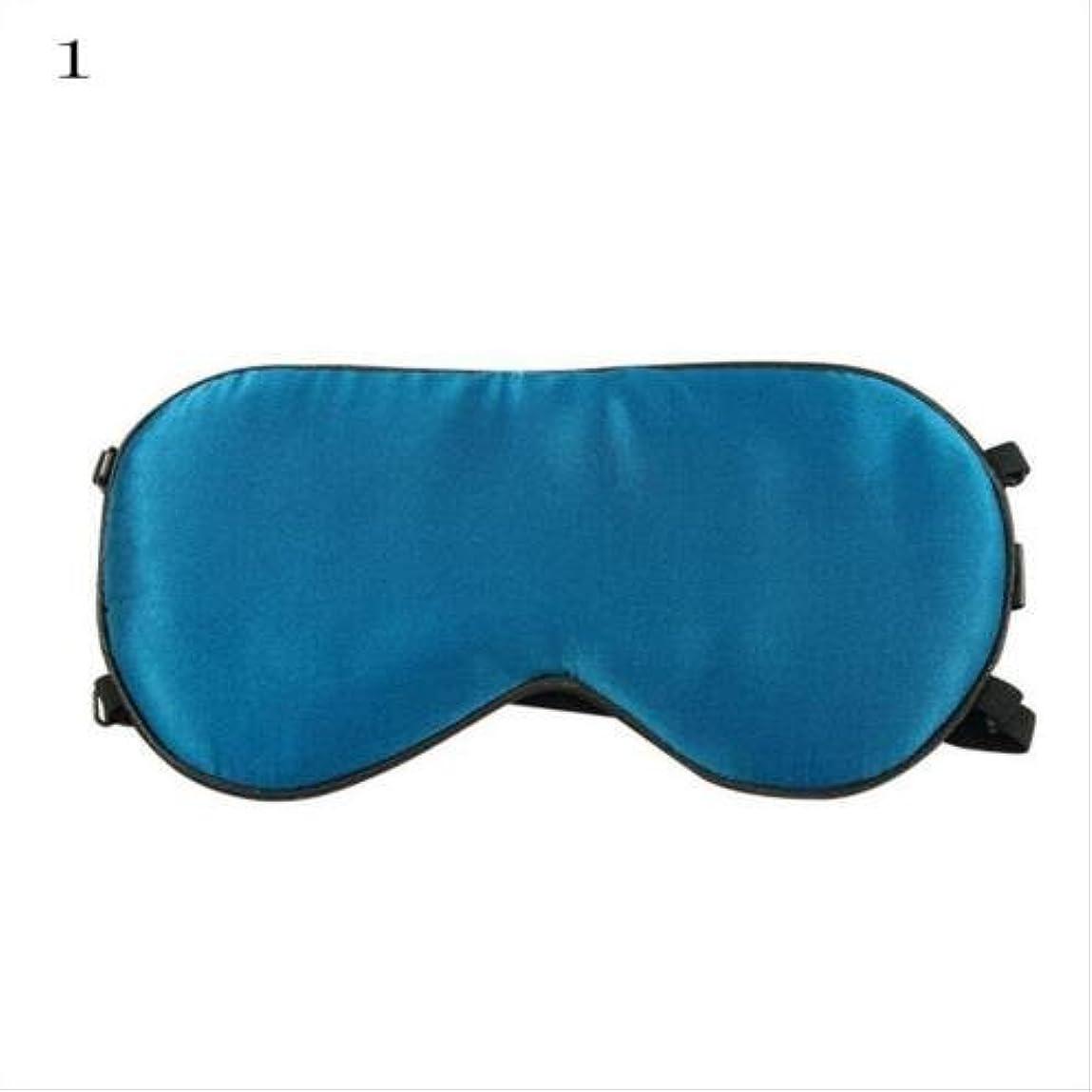 販売員カセットポルトガル語NOTE 高級100%シルクポータブル旅行睡眠アイマスク休息補助ソフトカバーアイパッチアイシェード睡眠マスクケースMR096