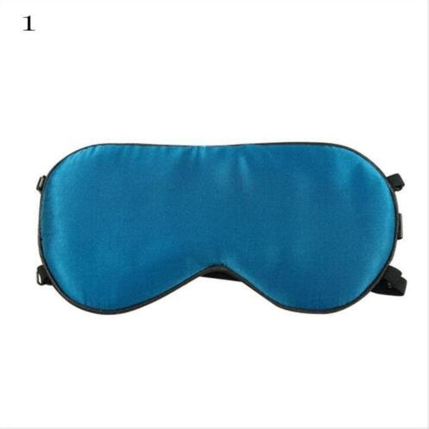 失礼一緒こっそりNOTE 高級100%シルクポータブル旅行睡眠アイマスク休息補助ソフトカバーアイパッチアイシェード睡眠マスクケースMR096