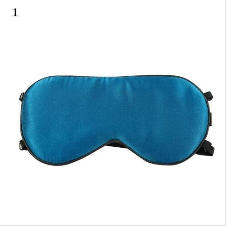 バッテリーステートメント予測するNOTE 高級100%シルクポータブル旅行睡眠アイマスク休息補助ソフトカバーアイパッチアイシェード睡眠マスクケースMR096