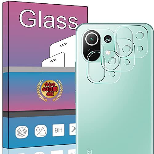 FOR Xiaomi Mi 11 Lite 5G カメラ専用 レンズ カメラ FOR Xiaomi Mi 11 Lite 5G カメラ 専用 フィルム 厚さ0.33�o 硬度9H 気泡ゼロ ガラス飛散防止 指紋防止高精細 表裏面保護 透明 PCduoduo