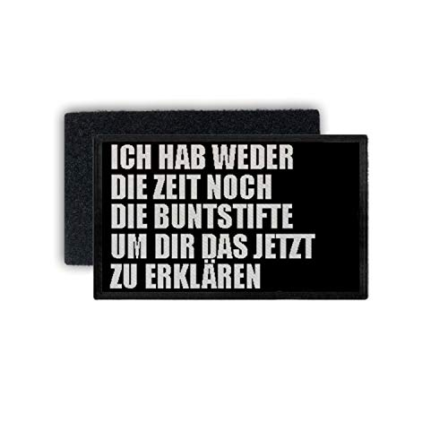 Copytec Patch Keine Zeit Kein Bock Erklärung Dumm Stellen Spaß Fun 7,5x4,5cm #34311