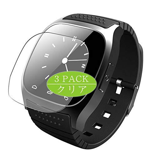 Vaxson - Protector de pantalla compatible con smartwatch M26 (3 unidades)