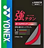 Yonex - Bg65 ti 10mts cordaje badminton, color rojo