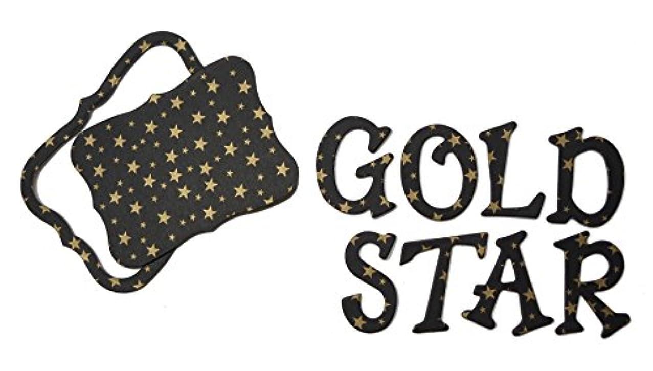 Gold Stars - HandCut 1.5