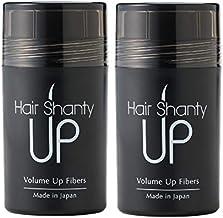 Hair Shanty Up ヘアシャンティアップ ファイバー本体 2本セット (ブラック)