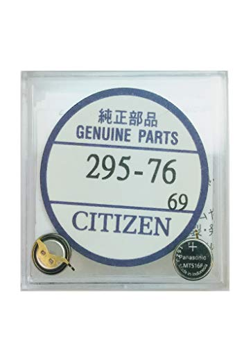 295-7600 Genuine Original Citizen Watch Energy Cell - Battery - Capacitor for Eco-Drive Watch (Same as 295-76)