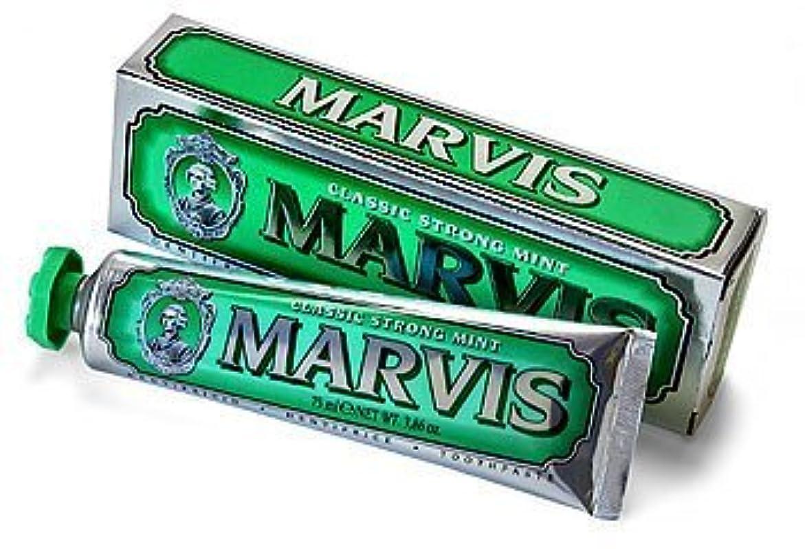 種帆アフリカ人Marvis Classic Strong Mint Toothpaste - 75ml by Marvis [並行輸入品]