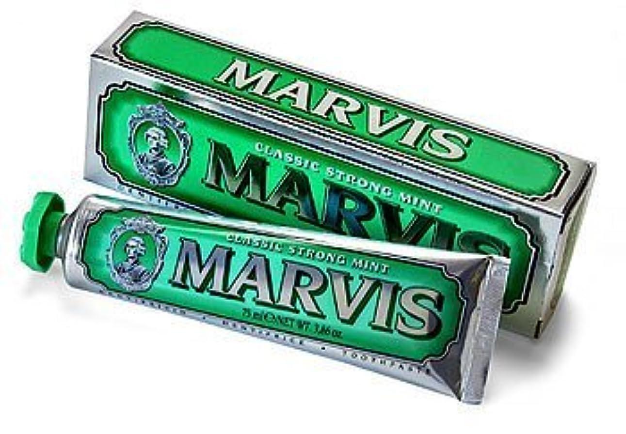 憂鬱アーカイブそしてMarvis Classic Strong Mint Toothpaste - 75ml by Marvis [並行輸入品]