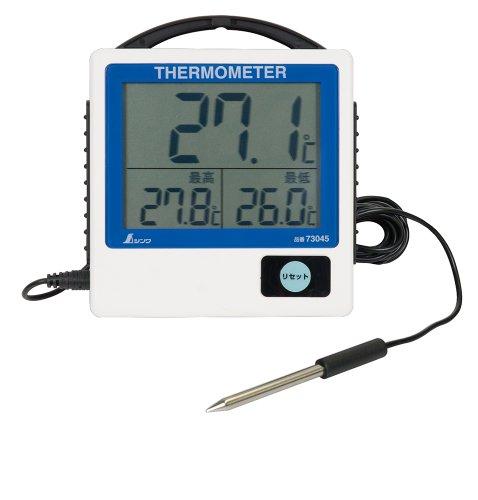 シンワ デジタル温度計 G-1 最高 最低 隔測式 防水型 1セット(2台)