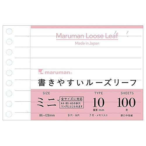 マルマン 書きやすいルーズリーフ ミニ B7変形 10mm横罫 100枚 L1434 【まとめ買い10冊セット】