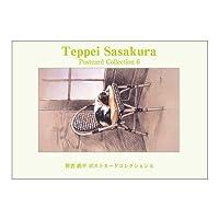 笹倉鉄平 ポストカードコレクション6