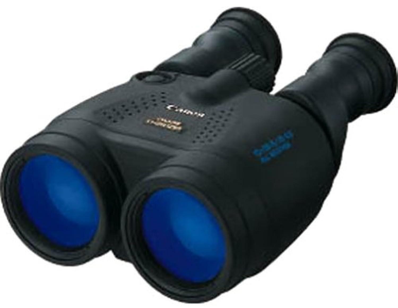 キヤノン双眼鏡 BINOCULARS 15×501S