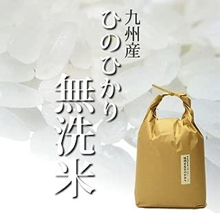 無洗米 福岡県産(一等米) ひのひかり 5kg(5kg×1) 九州の美味しい無洗米 (30年産特価)